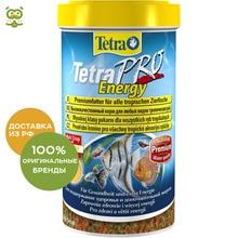 TetraPro Energy(чипсы) для любых видов тропических рыб, 500 мл