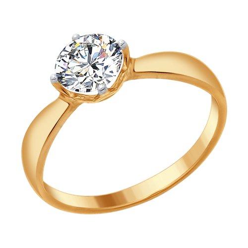 SOKOLOV Ring Gilded With Silver Swarovski Zirconia