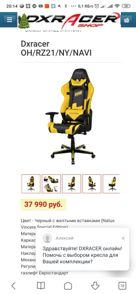 LIKE REGAL Multifunctional Fashion  Household Reclining Office Chair With Footrest Racing Seat-in Office Chairs from Furniture on AliExpress
