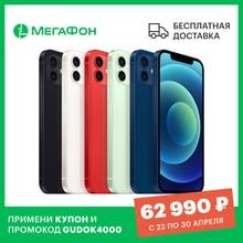 Смартфон Apple iPhone 12 64GB [Ростест, новый, SIM любых операторов, официальная гарантия]