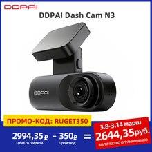 [Pro Code:RUGET500;₽3000-₽500]DDPAI Dash Cam мола N3 1600P HD GPS автомобильный приводной Авто цифровой видеозаписи (DVR) 2K Android Wifi смарт-Подключите автомобильное Кам...
