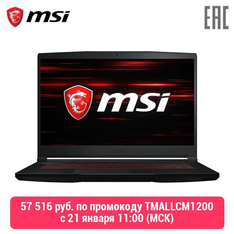 Laptop MSI GF63 9RCX-696RU 15,6