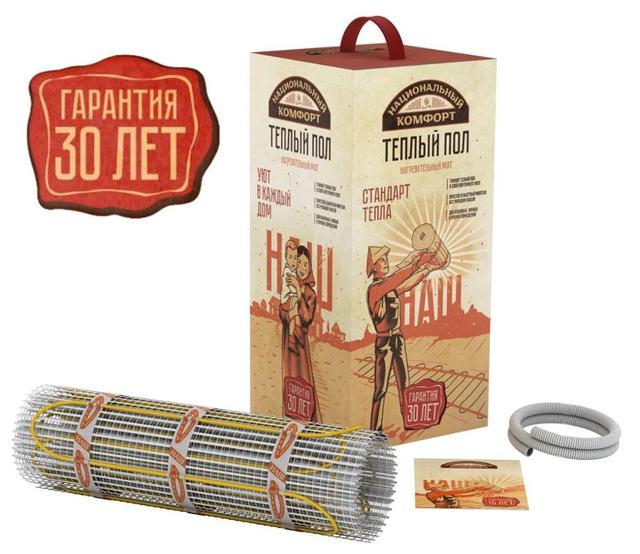 Теплый пол Национальный комфорт 2НК 750 Вт/5,0 кв.м