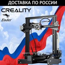 Оригинальный CREALITY 3d принтер Ender-3 или Ender-3 PRO DIY KIT Средняя мощность питания/для 1,75 мм PLA ABS PETG/из России