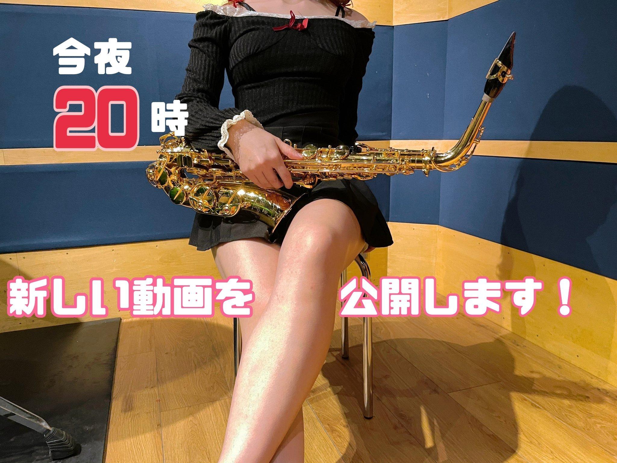 会吹萨克斯風的日本女孩:Ririka/Sax插图3