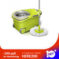 SOKOLTEC Suspension Mop Spin Bucket Hand Free Wringing Stainless Steel Mop Self Wet And Cleaning System Dry Cleaning Microfiber