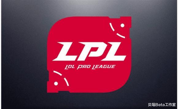 LPL颁奖盛典突发离奇事件!进行到1半突然停电,直播间弹幕炸了插图