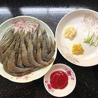 """#美食说出""""新年好""""#茄汁红烧大虾的做法图解5"""