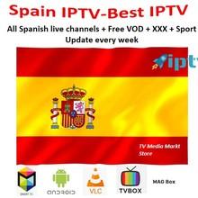 Suscripcion 12 месяцев IP tv Испания DAZ N Movis M3U IP tv код M3u GSE Enigma для Android box Enigma2 IOS Smart PC Smart tv