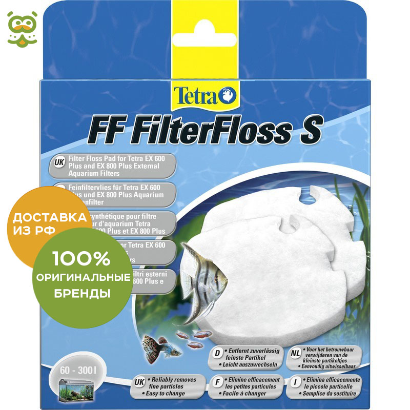 Tetra F-F 400/600/700/800 sponge sintepon for external filters EX Plus (2 pcs), without characteristics