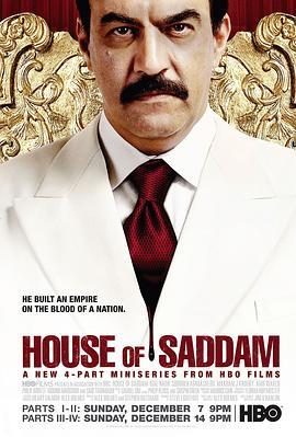 萨达姆家族第一季