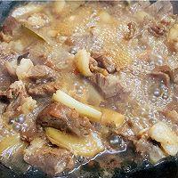 天冷了,炖一锅羊肉吃的做法图解7