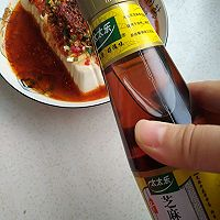 #太太乐鲜鸡汁芝麻香油#的做法图解6