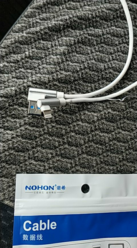 1M 2M 3M 90 Degree USB Data Charger Fast Cable for iPhone X XR XS MAX 5 5S SE 6 S 6S 7 8 Plus iPad Phone Origin long Cord Charge Mobile Phone Cables    - AliExpress