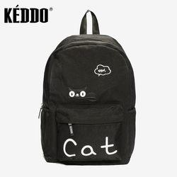 women's backpack black keddo