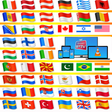 MITVpro IPTV Live tv box xxx VOD Europe Dutch Israel Spain P