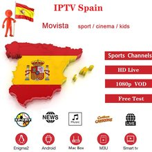 PREMIUM iptv for spain and portugal 1 year garante +300 channels with gsessiptv iptv smarter daz alquile taquillas(China)