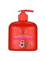 Soap for intimate hygiene red line oil of the Australian tea tree, 250g.