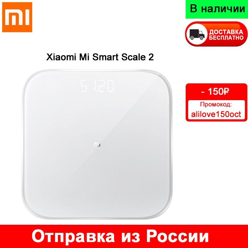 Умные весы XIAOMI Mi Smart Scale 2 |электронные весы с диагностикой |Bluetooth|приложение Mi Fit|Напольные весы|   | АлиЭкспресс