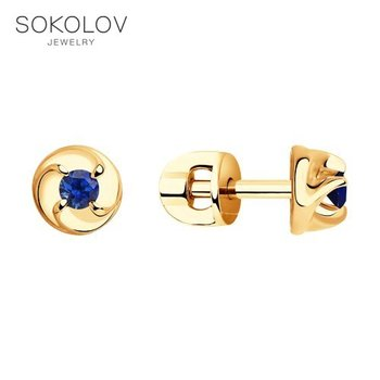 Drop Earrings with stones SOKOLOV gold with sapphires fashion jewelry 585 women's male, long earrings