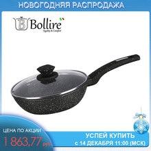 BR-1010 Глубокая сковорода Bollire 28 см