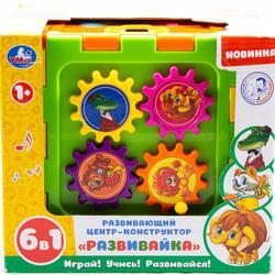 Entwicklungs Zentrum-крнструктор 6 B1 умка развивайка бизикуб бизиборд für kinder spielzeug für kinder bildungs
