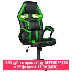 Computer sedia di gioco SOKOLTEC