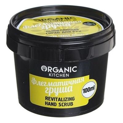 Organic Shop Обновляющий скраб для рук