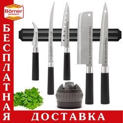 Juego de 5 cuchillos Borner + soporte magnético y afilador de cuchillos juego de cuchillos cuchillas