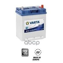 Аккумулятор Blue Dynamic 12v 40ah 330a 187х127х227 Полярность 0 Клеммы 3 Крепление B01(A13) Varta арт. 540125033