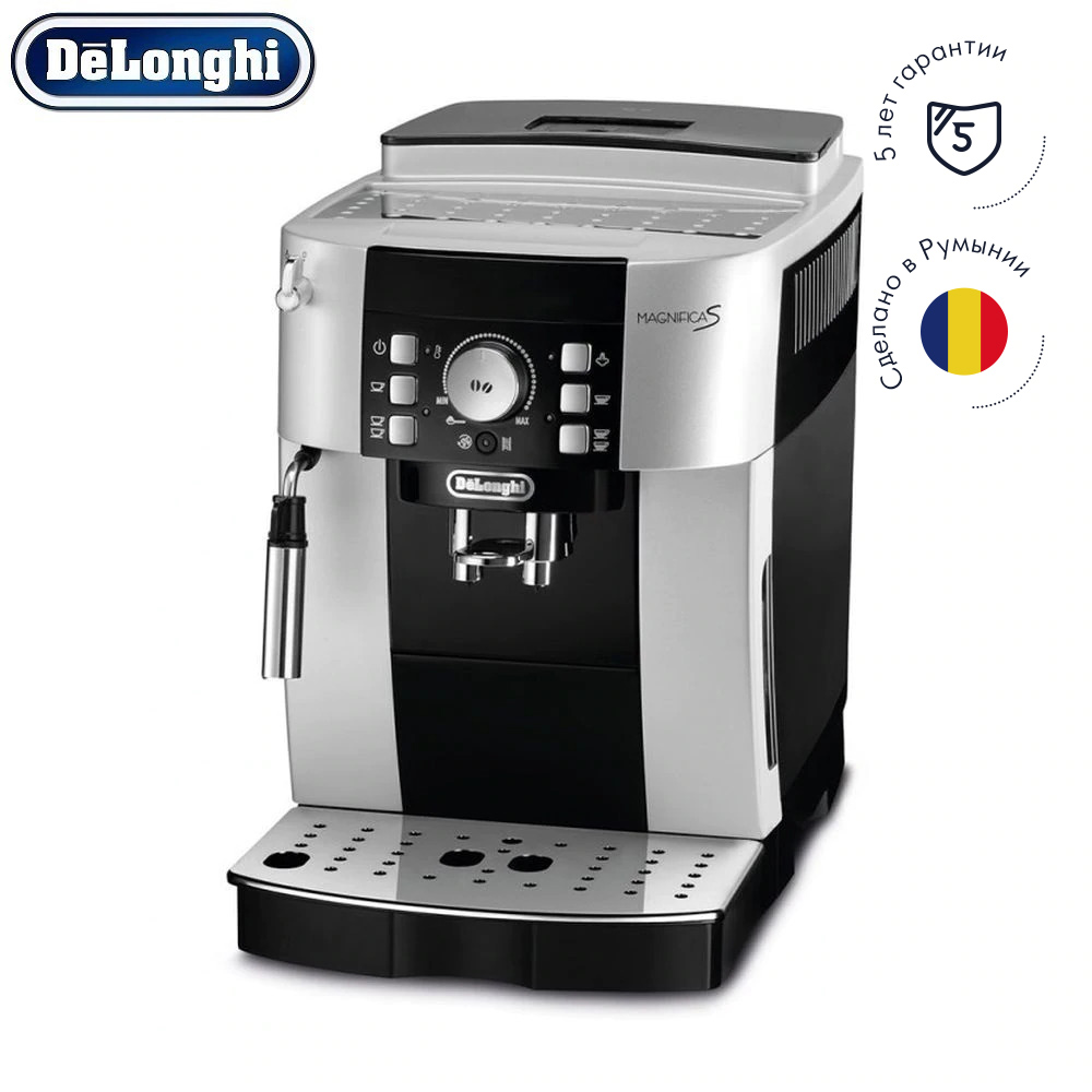 лучшая цена Coffee Machine DeLonghi ECAM 21.117 SB kitchen automatic Coffee machines automatic Coffee Maker cappuccino Kapuchinator automat