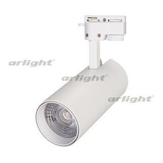 025911 lamp lgd-gera-2tr-r74-20w warm3000 (WH, 24 deg) Arlight 1-piece