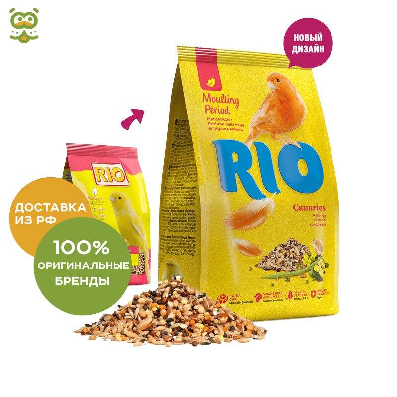 RIO Food канареек In Period линьки, Злаковое Assorted, 500g.