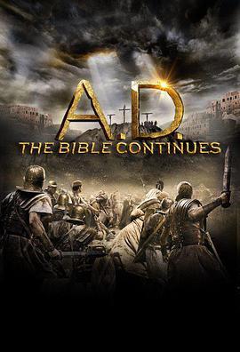 公元:后圣经故事第一季在线观看