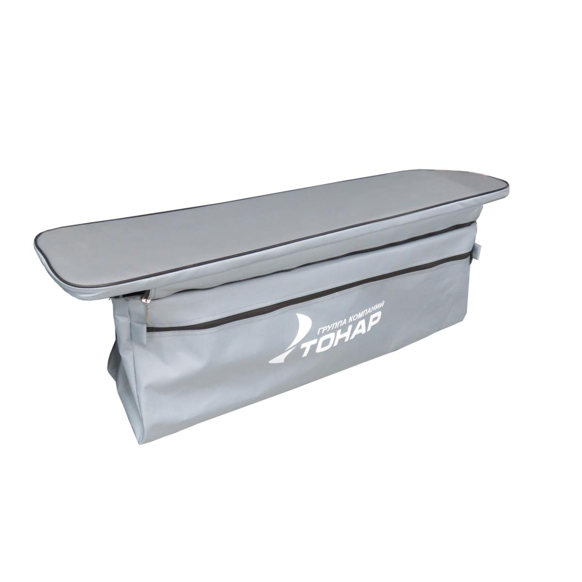Bag Under The Seat For Boat (length 82 Cm, Gray)