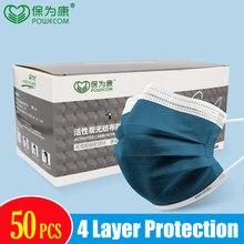 300/200/150/100/50 pces powecom máscara protetora descartável 4-layer não tecida máscara de carvão ativado máscaras de proteção à prova de poeira respirador