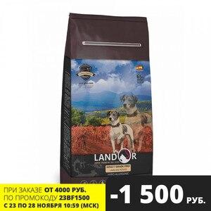 Landor Adult Grain Free Lamb&Potato сухой корм для взрослых собак всех пород, Ягненок и батат, 15 кг.
