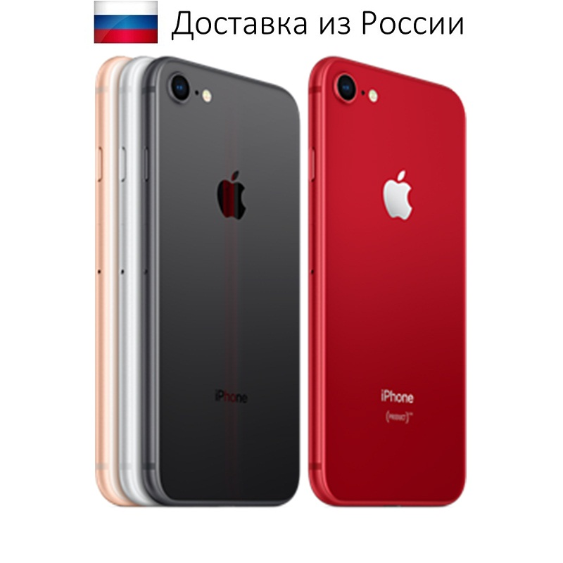 Смартфон Apple iPhone 8/8 Plus 64Gb/128Gb/256Gb все цвета