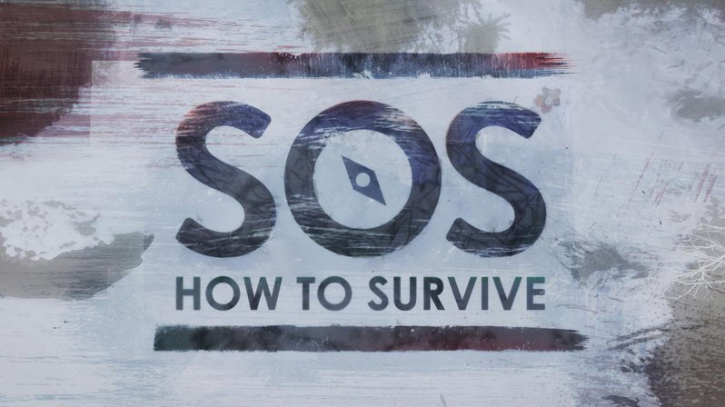 求生绝技SOS第二季