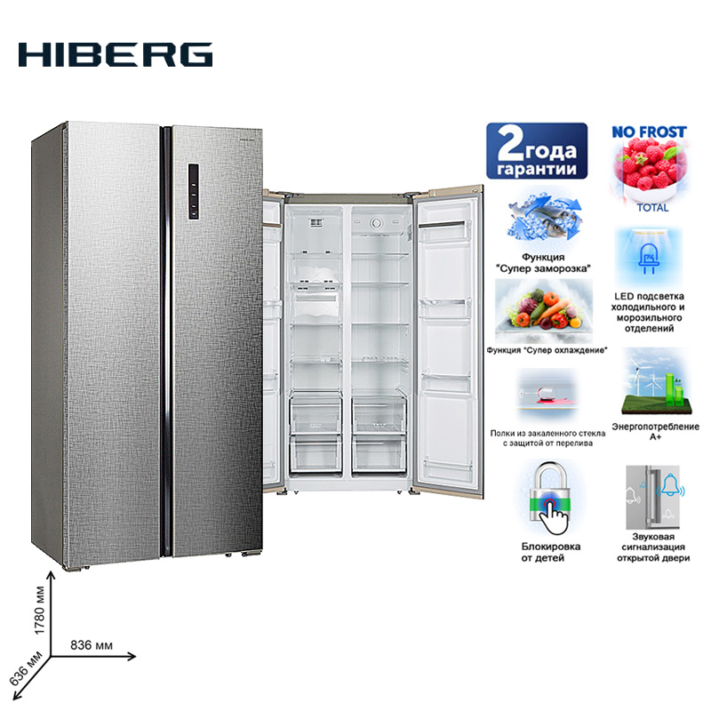 Refrigerator Side-by-Side  HIBERG RFS-480DX NFXq Large Capacity Electric Refrigerator Power-saving Fridge For Home Major Home