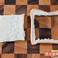 牛奶吐司卷的做法图解2