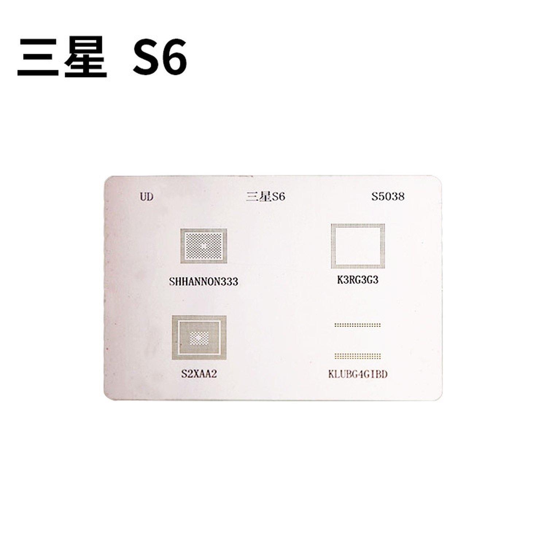 Stencils IC board SAMSUNG S6