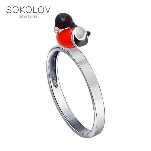 "Ring ""Bullfinch"" SOKOLOV Silver Fashion Jewelry Silver 925 Women's Male"