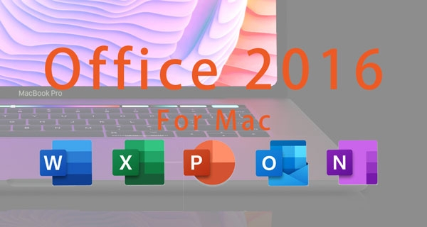 Office 2016 for Mac 程序包&安全更新