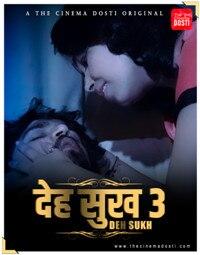 身体愉悦 3 2021 Hindi