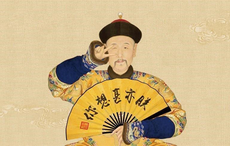 大清帝国极简史,简到崩溃,笑到流泪!插图1