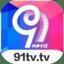 91影视app破解版在线观看高清版