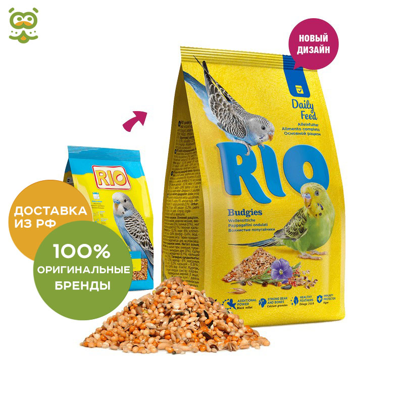 RIO Food For Wavy попугайчиков, Злаковое Assorted, 1 Kg.