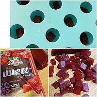 网红爆款酸奶山楂球的做法图解2