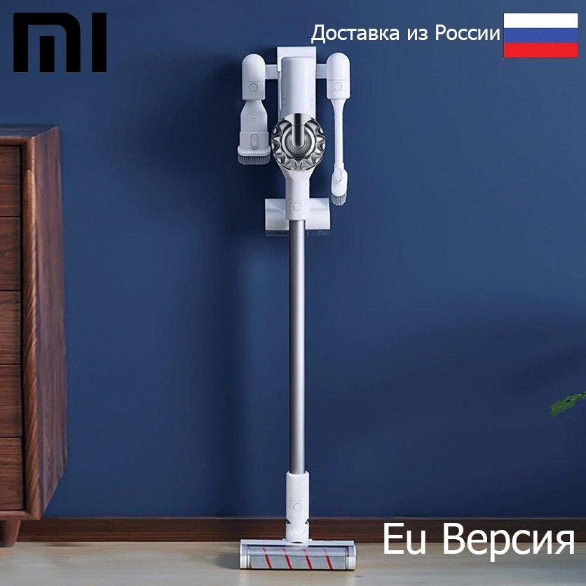Беспроводной пылесос Xiaomi Dreame V9P/V9 Vacuum Cleaner (EU) Модель: V9P/V9 Мощность всасывания-120 AW,  Мощность-400 W